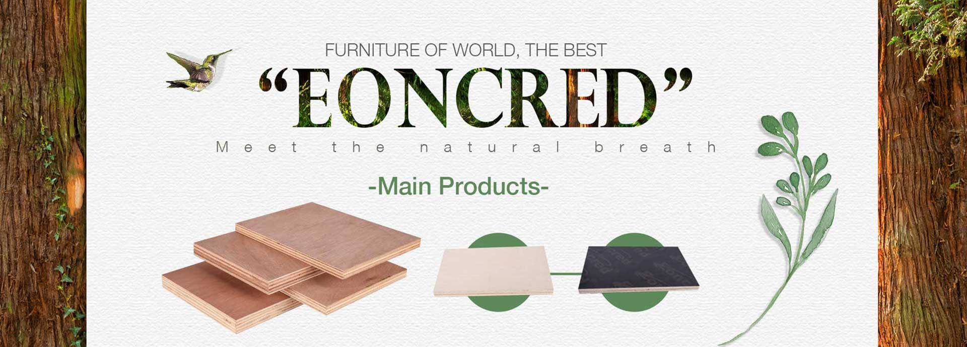 LINYI YIRUIDE WOOD CO., LTD.